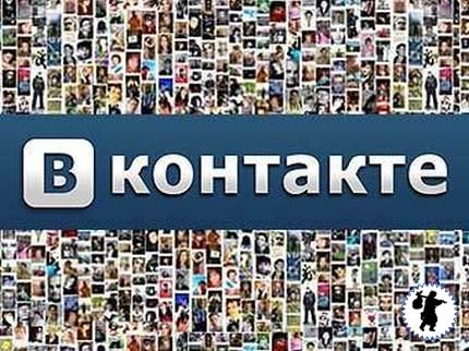 """В Белоруссии заблокировали социальную сеть """"Вконтакте"""""""